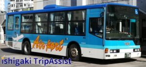 石垣島のバス