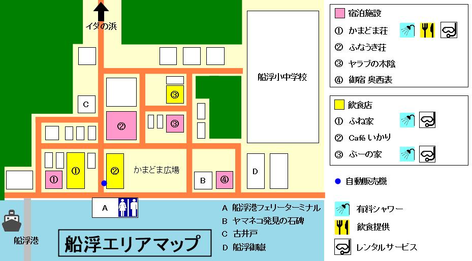 船浮エリアマップ