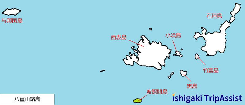波照間島の位置関係