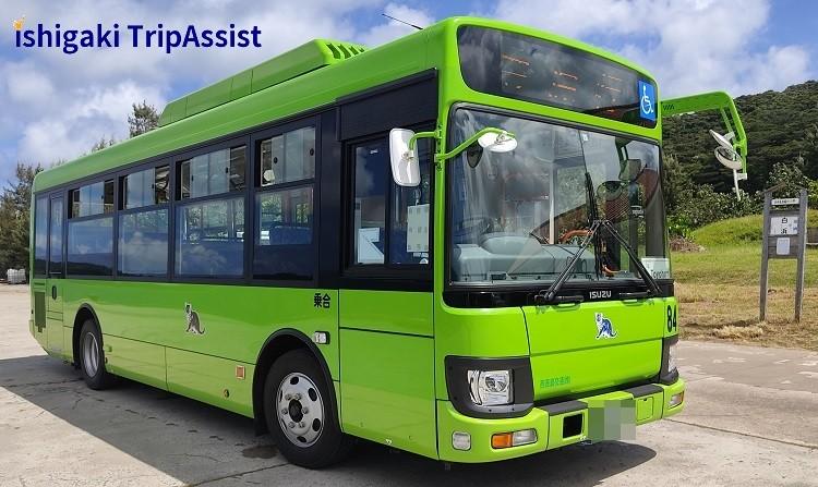 西表島バス
