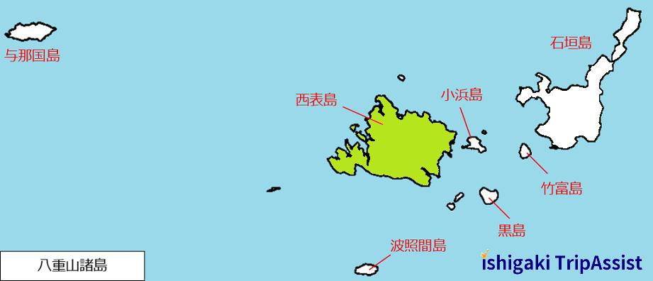 西表島の位置関係