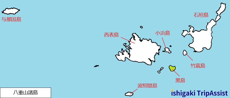 黒島の位置関係