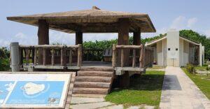 Bench at Nakamoto Beach