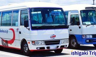 フェリー会社 無料送迎バス