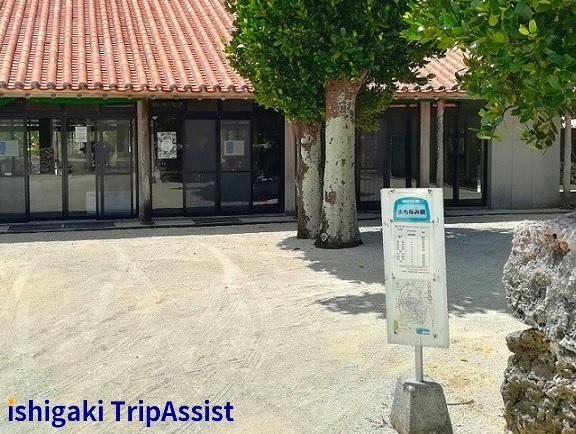 竹富島バス停
