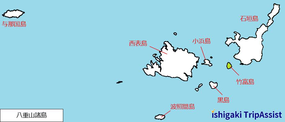 竹富島の位置関係