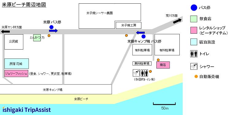 米原ビーチマップ